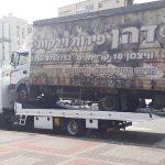 גרירה של משאית באמצע היום