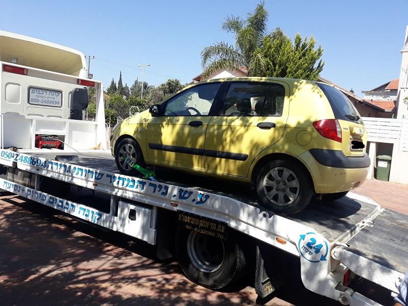 קונה רכבים לפירוק בירושלים
